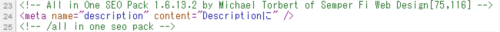 All in One SEOのdescriptionに開始タグを入力した結果出力されたhtmlソース