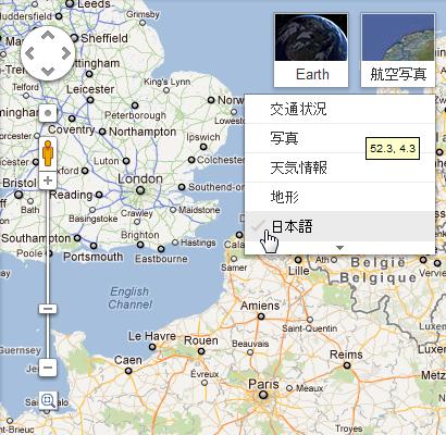 Googleマップ メニュー中の「日本語」項目のチェックを外し、地名などの表示が現地語に切り替わったところ