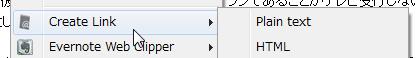 Create Linkを右クリックで呼び出したところ