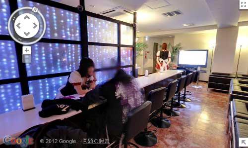 Googleマップストリートビューの秋葉原のメイド喫茶「あきば とっぷすいーと」店内のスクリーンキャプチャ