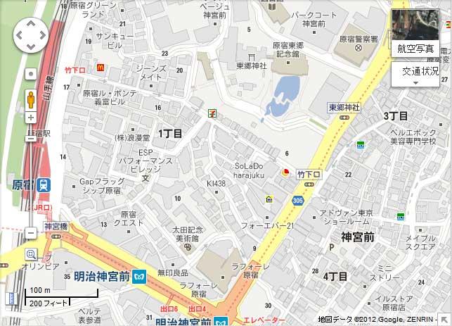 Googleマップで店内ストリートビュー可能な店を見つける手順の1