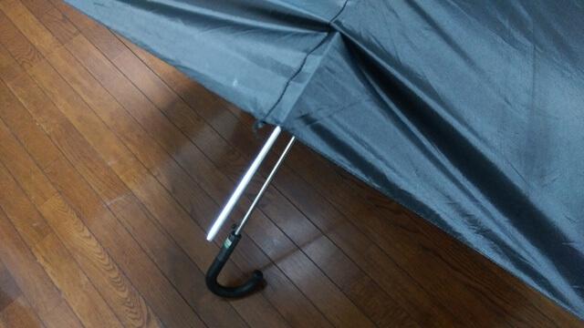 露先(先端部)が無くなった傘